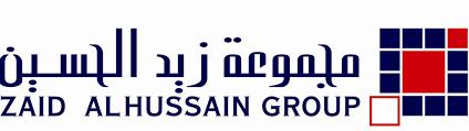 شركة مجموعة زيد الحسيني وإخوانه للمقاولات
