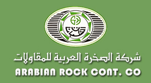 شركة الصخرة العربية للمقاولات