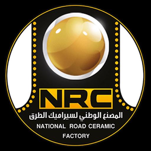 المصنع الوطني لسيراميك الطرق